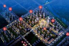 禹州恒达阳光城阳光怡园2#楼取得商品房预售许可证