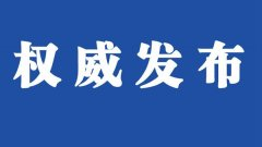 禹州市2019年城区公办义务教育学校招生划片范围公布!