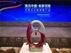 禹州荣耀神垕周家钧瓷亮相上海国际艺术节