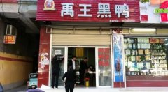 惨不忍睹!禹州8家粥屋被曝光!你还吃得下去吗?