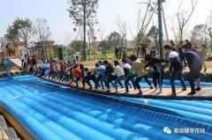 """大涧地质公园水上乐园""""网红桥""""开始免费玩啦!"""