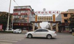 禹州东商贸步行街禁止机动车和电四轮进入!