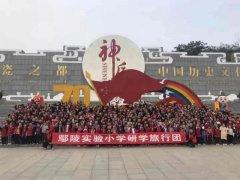 禹州神垕古镇景区再次迎来千人研学团队