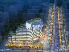 禹州城北新区地标性建筑中原云都数字港大厦正式落地建成!