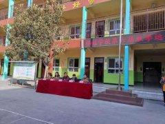 11月15日禹州市文殊镇福娃学校第六届运动会隆重开幕