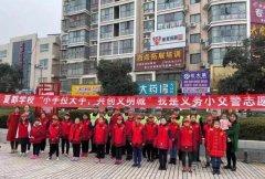 """禹州夏都学校""""小手拉大手 共创文明城""""给学生上了一场交通安全实践课"""