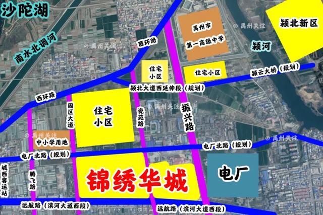 定了!拆迁200多户禹州这里即将崛起一座新城未来巨变!