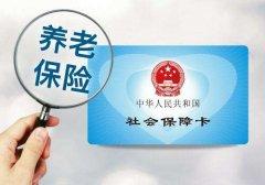 有关禹州市灵活就业养老保险缴费问题的重要回复!