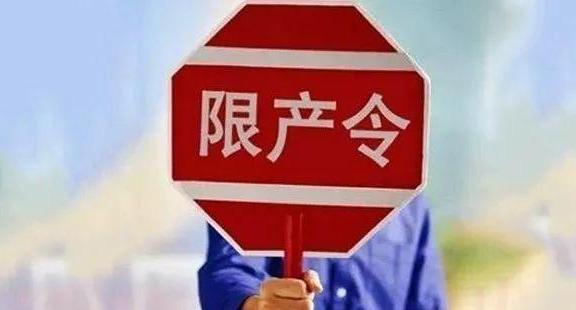 禹州启动重污染天气橙色预警(Ⅱ级)响应 这些企业将停产限产