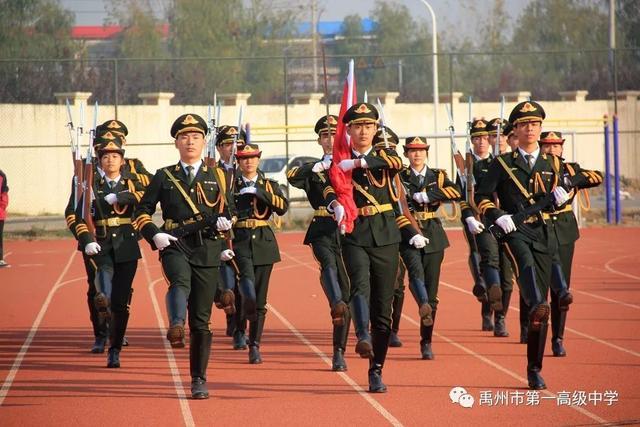 11月21日禹州市一高首届田径运动会开幕!