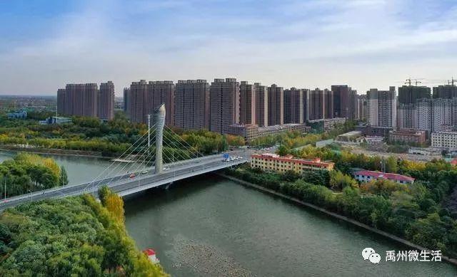 魏全河镜头的那水、那河、那湖 航拍禹州颍河景观带