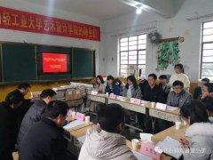 郑州轻工业大学师生又来禹州了!这次是……