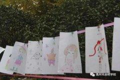 携手同行 家校共赢——11月27日禹州启明学校家长座谈会