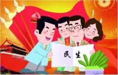 禹州市自来水、天然气、暖气、电力价格公布