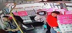 禹州一女士在公交车上丢失钱包 急速寻求广大市民帮助寻找