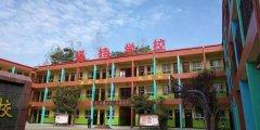禹州福娃学校2020年春季招生、招聘开始啦