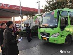 """禹州交警为新增公交车""""体检"""" 确保市民安全出行"""
