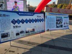 禹州市公共交通有限公司开展交通安全日宣传活动