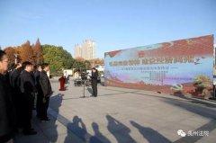 禹州市法院开展12.4宪法宣传日活动