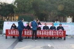 """禹州市自然资源和规划局开展国家""""宪法日""""系列宣传教育活"""