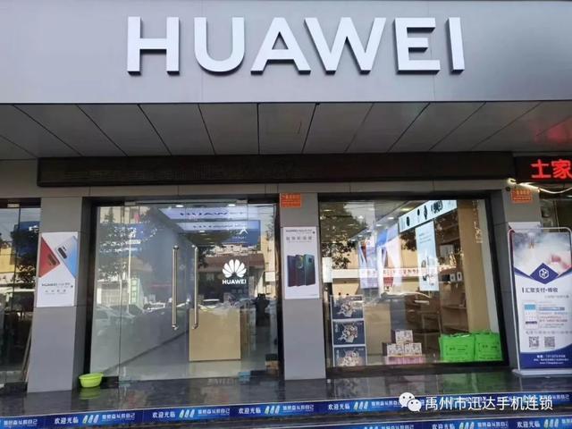 荣耀V30 5G标杆不止于快 禹州迅达手机今日开售