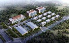 投资10亿!禹州这个项目又有新进展