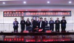 禹州未来将新增加一所民办高等职业院校