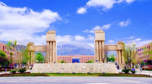 高铁通车后,禹州将再建一所高标准职业学校!