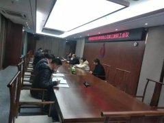 河南神垕古镇发展有限公司完成100%股权划转