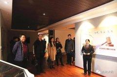 禹州市法院举办公众开放日活动 邀请国家公职人员旁听庭审