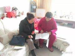 禹州市民政局积极组织开展低收入家庭认定工作