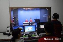 禹州首家校园电视台快要开播啦!