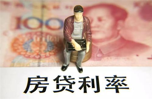你想不到!禹州居然是全国房贷利率最高的城市!