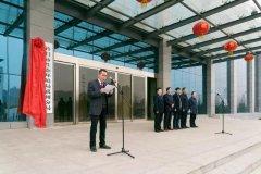 12月14日禹州成立禹州综合行政执法大队