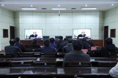 禹州市组织收听收看全省重要民生商品保供稳价工作电视电话会议