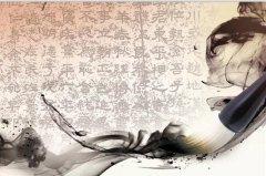 古朴厚拙 端整雅炼 ——记中书协会员刘光照及其隶书