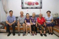 第二届河南省文明家庭评选禹州市李丽君家庭上榜
