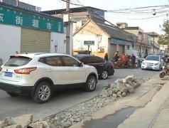 禹州东大街道路开挖两个月引多方头疼!原因是...