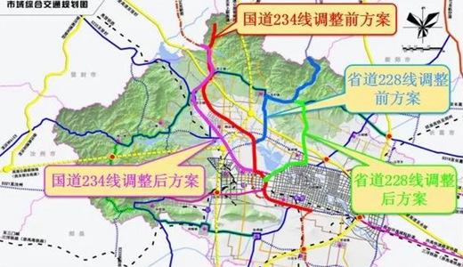 禹州最新城市规划出炉!涉及交通、教育、科技、住宅、司法.....