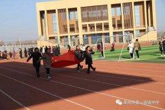 禹州一高教育集团前后屯学校运动会掠影