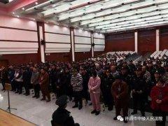 2019禹州这10个黑恶犯罪团伙被打掉!抓获706人!