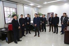 禹州市市长范晓东看望慰问财政决算一线工作人员