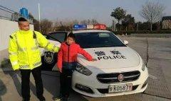 一走失男童误上禹州服务区附近高速 急寻父母