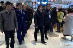 新年第一天,禹州市书记市长放在心头的是
