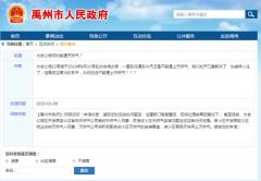 禹州太合公馆何时能通天然气?官方回复竟然是这……