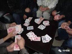 禹州警方重拳出击,严厉打击聚众赌博违法犯罪活动!