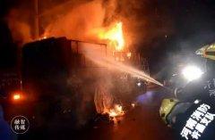 司机去禹州送货着火 消防员紧急出动抢救百万酸奶!