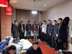 1月8日凌晨三点禹州警方当场查获15人收缴赌资近4万元