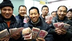 禹州多人投诉拖欠工资主管部门一一回应!