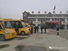 寒假前一课 禹州交警深入辖区小学开展冬季交通安全宣传活动